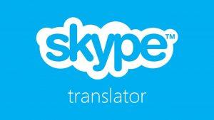 سكابي المترجم الفوري - Skype translator